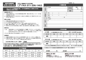 20151104軽労化工房発注小ura_outのコピー